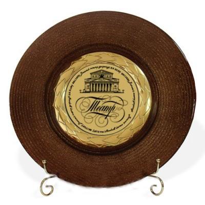 Наградная тарелка ART-58