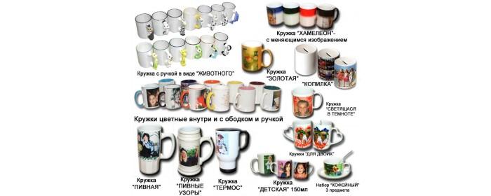 Сувениры_2