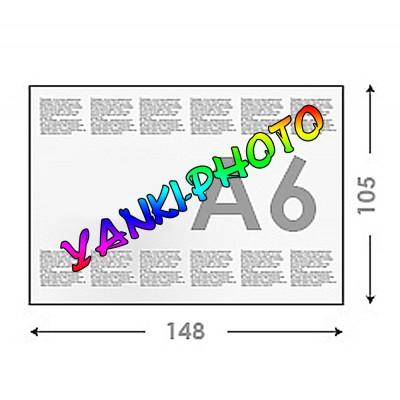 Листовка 148*105 (А6)